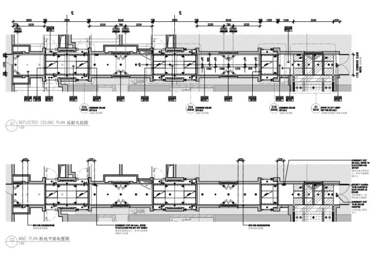 上海前滩香格里拉大酒店样板间方案+施工图-反射天花图机电平面布置图