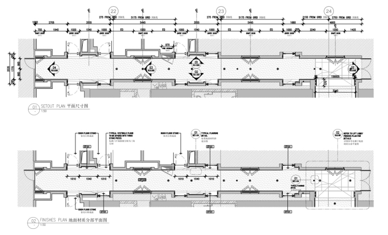 上海前滩香格里拉大酒店样板间方案+施工图-平面尺寸图