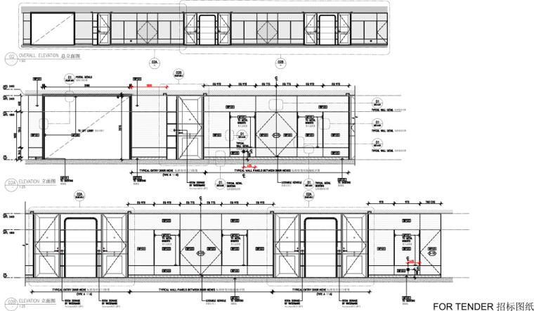 上海前滩香格里拉大酒店样板间方案+施工图-样板间走道立面图(2)
