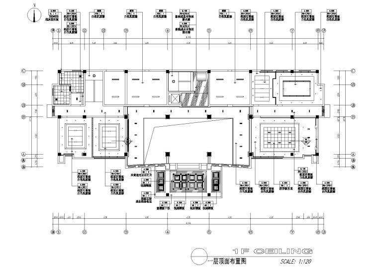 [江苏]苏州中式办公楼施工图+效果图-一层天花布置图