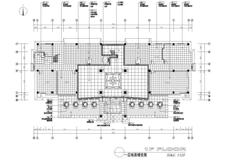 [江苏]苏州中式办公楼施工图+效果图-一层地面铺装图