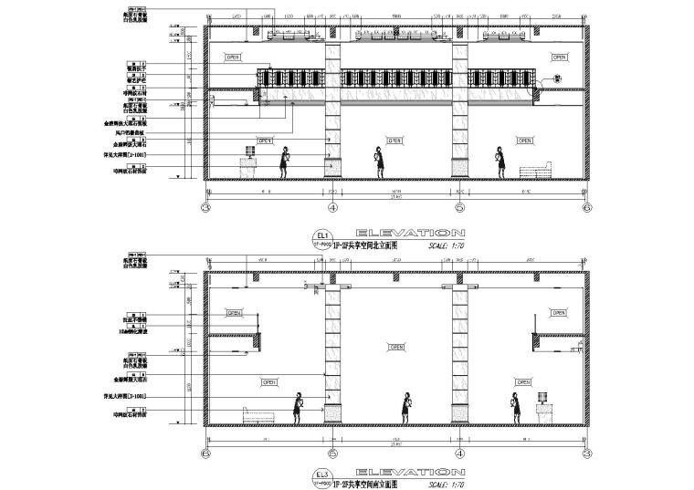 [江苏]苏州中式办公楼施工图+效果图-一层立面图