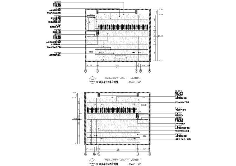 [江苏]苏州中式办公楼施工图+效果图-一层立面图2