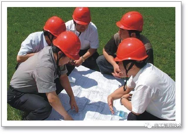 施工管理很复杂,掌握这些避免掐架!