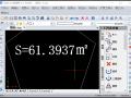 该怎么计算标注CAD图纸面积呢?