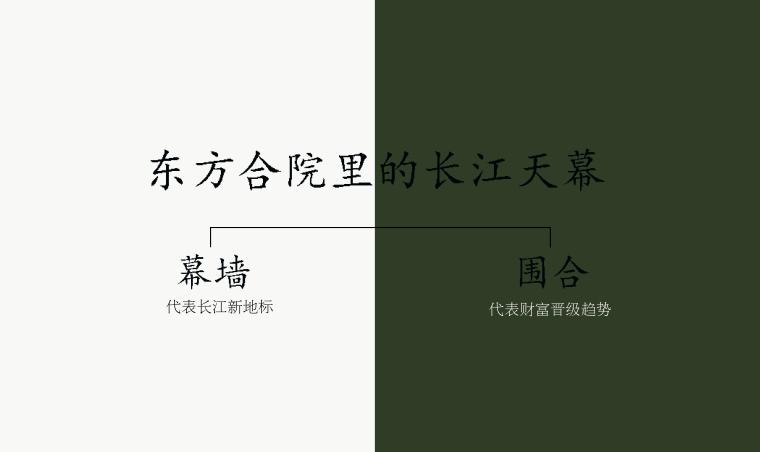 CCD-武汉绿地总裁公馆大堂、样板间深化方案-1 (4)