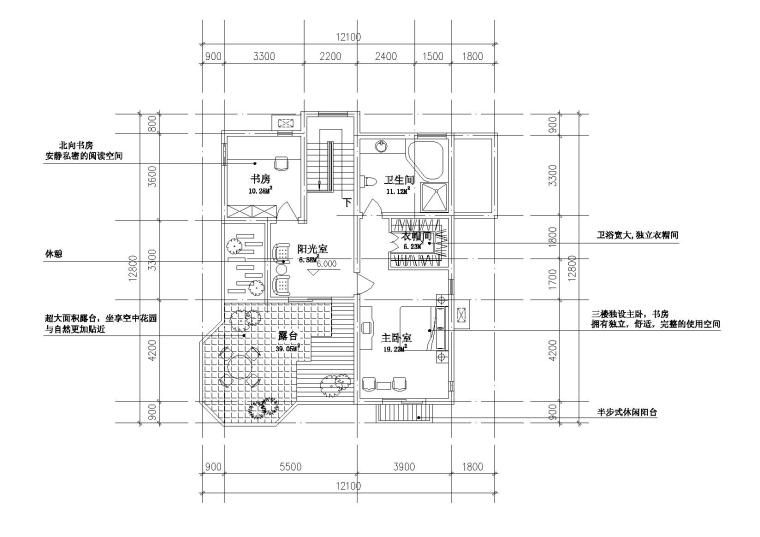 [江苏]苏南富裕型独院式小康农居建筑施工图-07苏南小康农居三层平面图