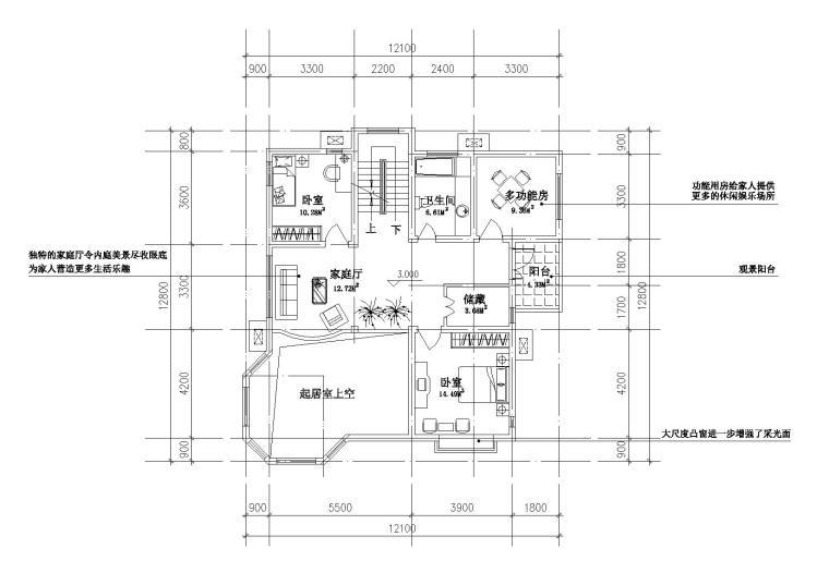 [江苏]苏南富裕型独院式小康农居建筑施工图-06苏南小康农居二层平面图