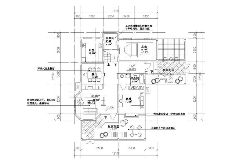 [江苏]苏南富裕型独院式小康农居建筑施工图-05苏南小康农居一层平面图