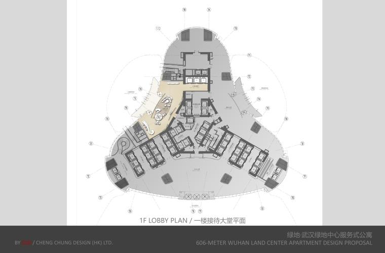 CCD-武汉绿地总裁公馆建筑效果图+概念方案