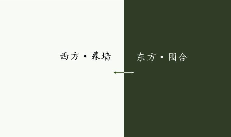CCD-武汉绿地总裁公馆大堂、样板间深化方案-1 (5)