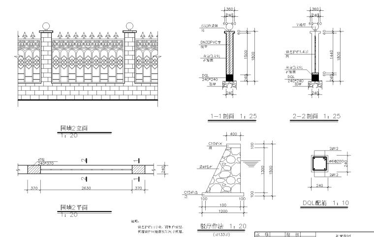 私家庭院花园CAD施工图-花园施工图纸 7_看图王