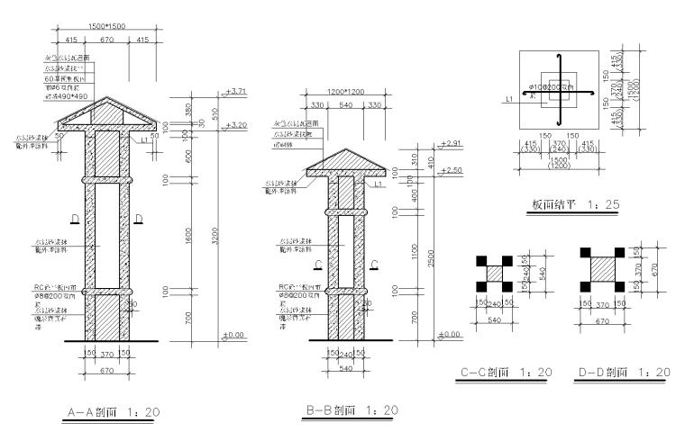 私家庭院花园CAD施工图-花园施工图纸 6 大门剖面及板面结平_看图王
