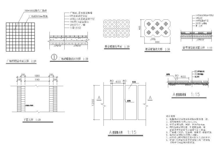 公园常用CAD节点详图