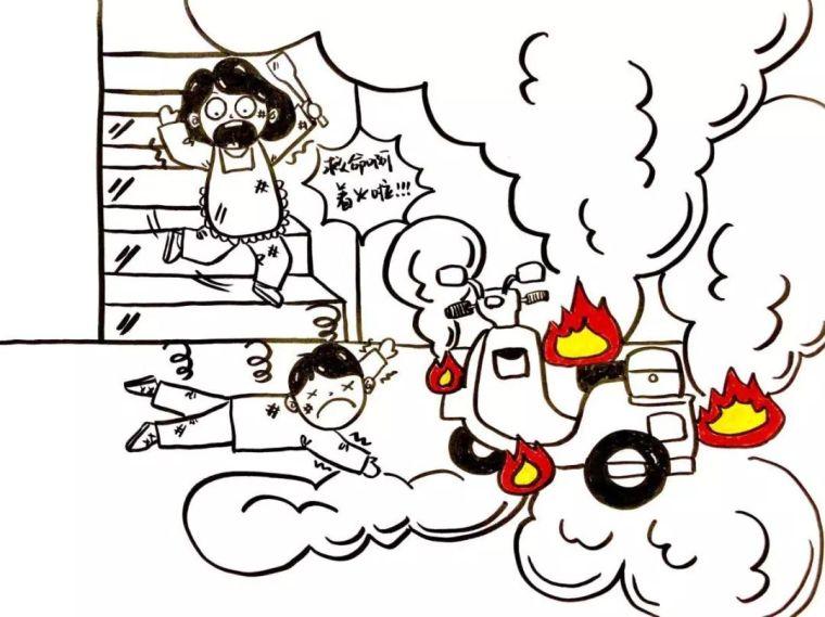 熟记消防安全小常识保卫自己和家人的平安