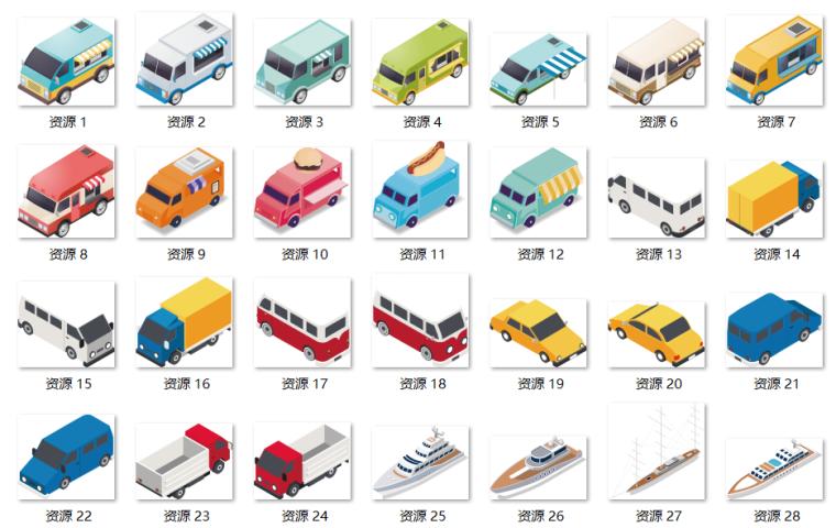 156个交通工具轴测效果图贴图素材