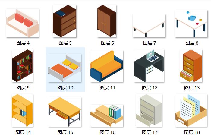 139个家具轴测效果图贴图素材-室内
