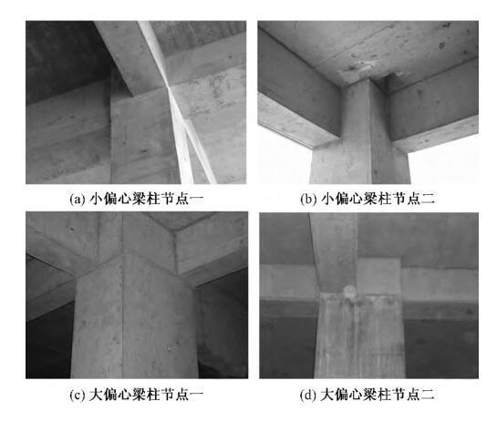 混凝土结构偏梁框架节点构造研究