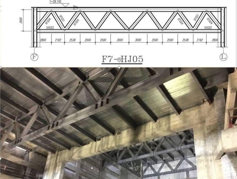 这几个典型剧院结构设计关键点分析值得收藏_4