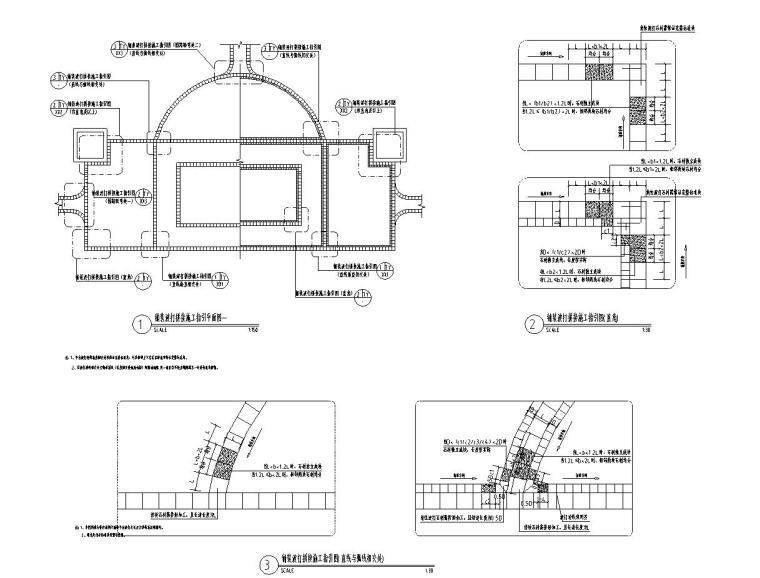 景观细部施工图|铺装波打拼接施工详图