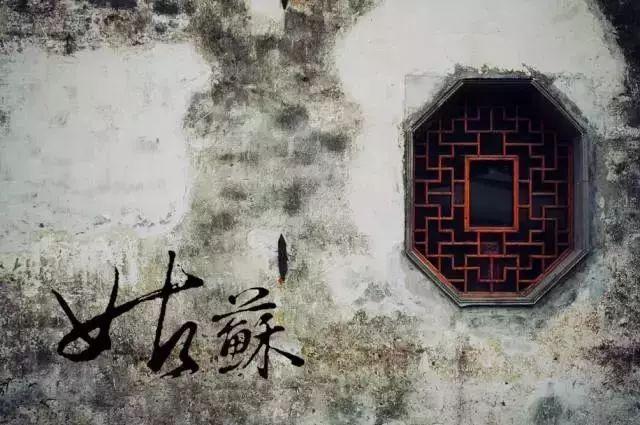 中国著名的9条古街