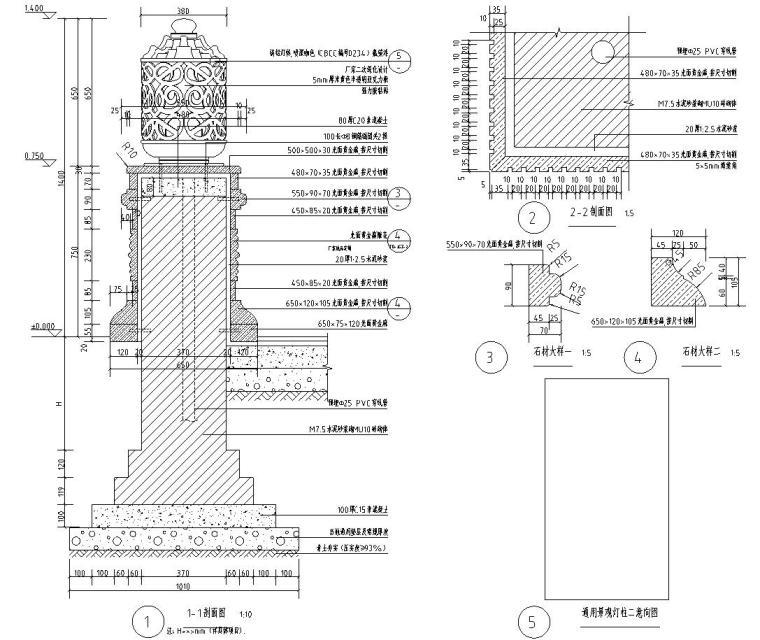 景观细部施工图|通用景观灯柱二详图-通用景观灯柱二详图二