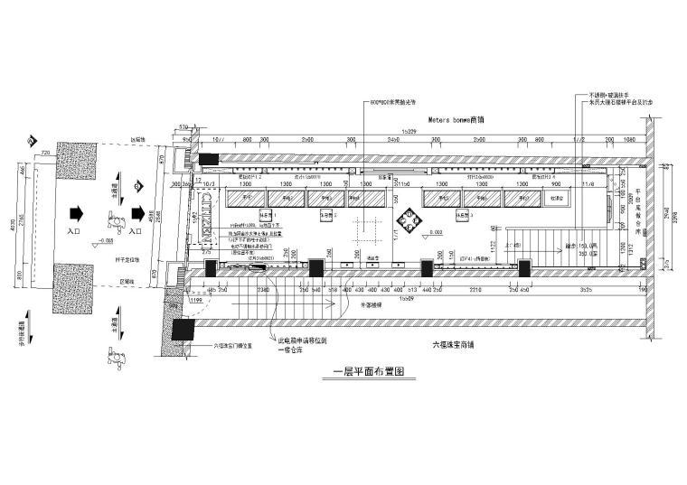 [广州]北京路251号店铺装修施工图+效果图