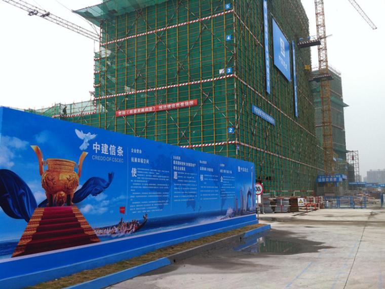 中国建筑CI工作的几点说明培训讲义PPT
