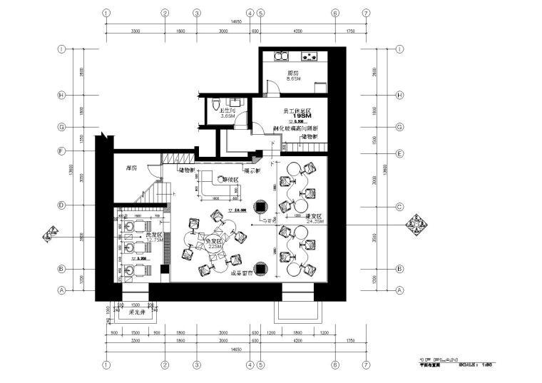[吉林]白山市风尚沙龙发廊施工图+效果图