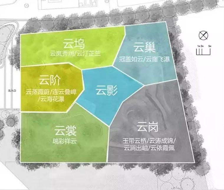 走进2019中国北京世园会上海园/华建集团_7