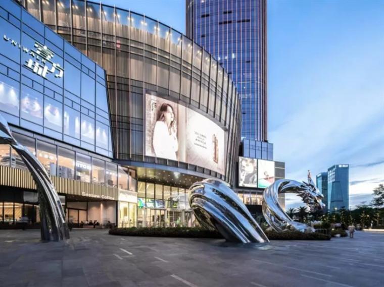 深圳一方商业中心景观