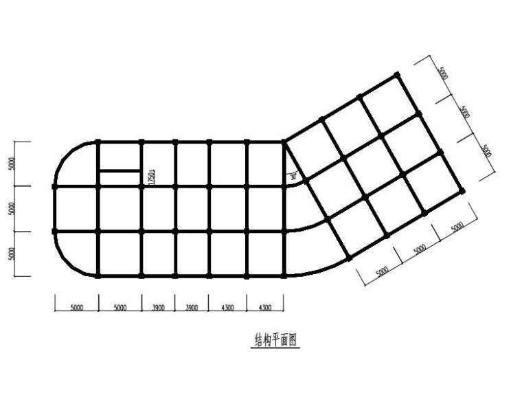 MIDAS/Gen培训(二)钢混结构时程分析