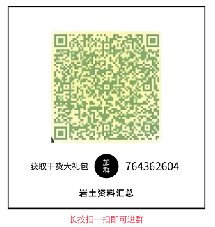 岩土群引流_方形二维码_2019.07.24
