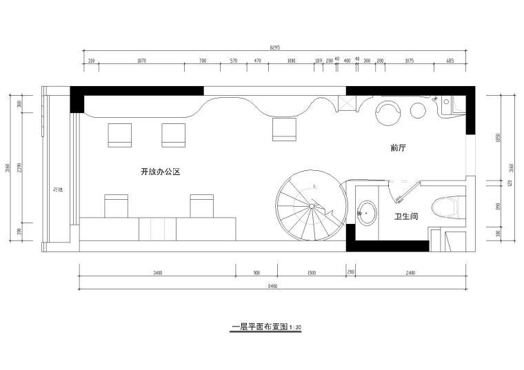 DK-嘉葆润地产样板房装饰工程施工图