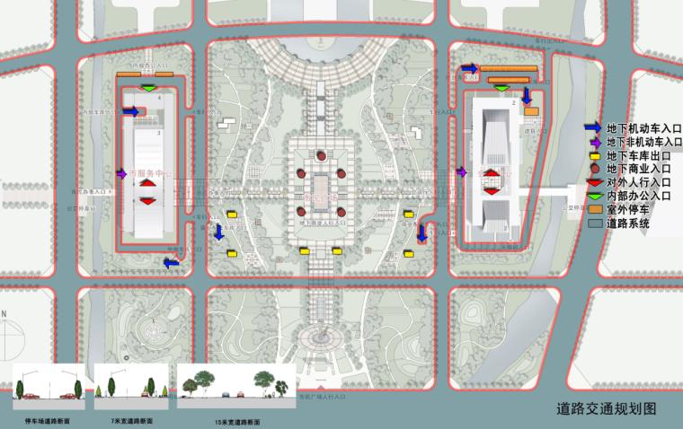 政务中心政府办公建筑空间组合道路交通规划图