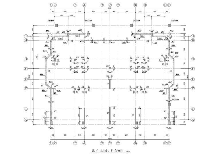 2层异形柱-剪力墙结构住宅楼结构施工图