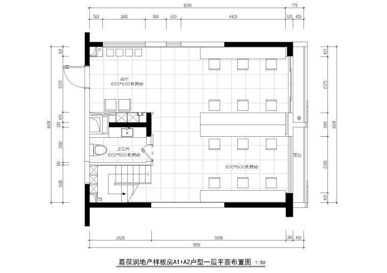 DK-嘉葆润地产A1+A2样板房装饰工程施工图