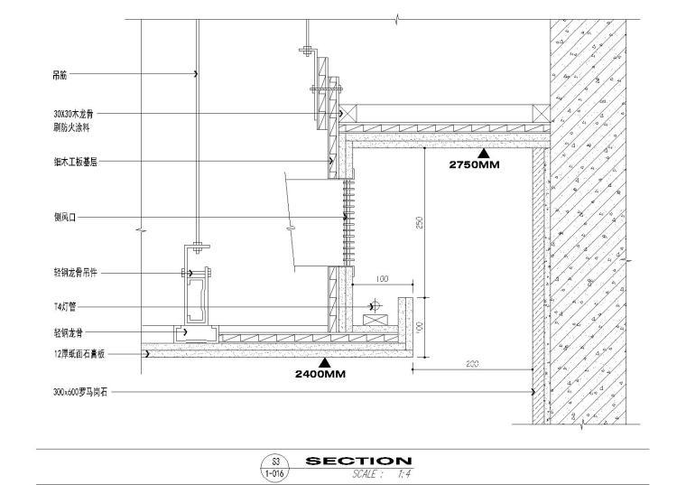节点分析6:楼梯栏杆,空调送风