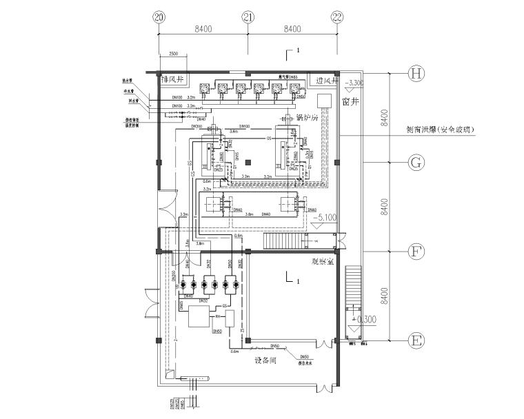 蒸汽锅炉房热力系统、事故通风设计施工图