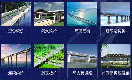 不想混工地?转行做设计?道路桥梁设计