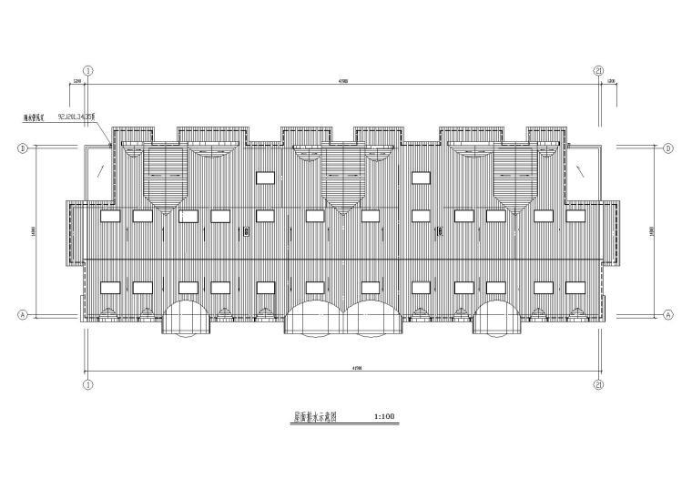 06二层坡屋顶住宅楼建筑屋面排水示意图
