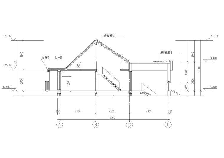09二层坡屋顶住宅楼建筑屋面剖面图