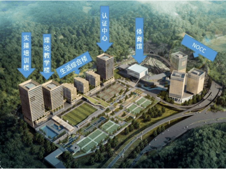 文体公园塔吊基础专项方案(专家论证后)