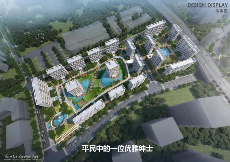 [重庆]现代山地小高层洋房豪宅 左右建筑