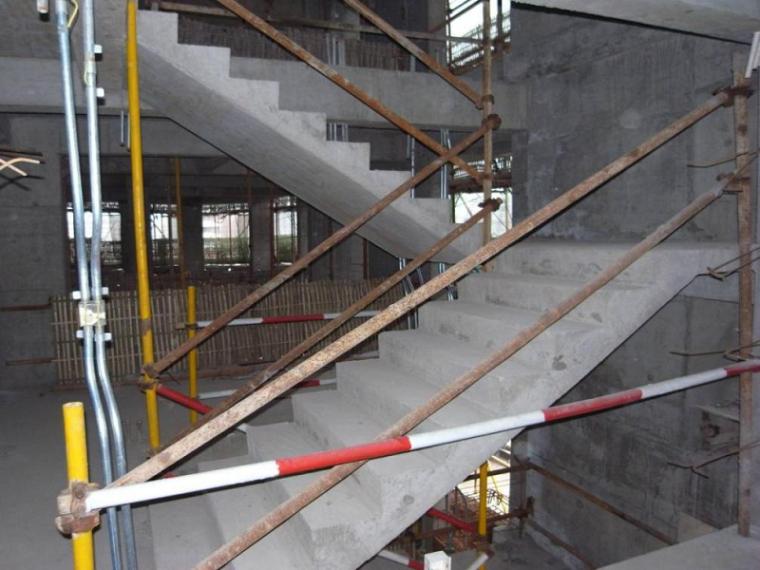 2016主体结构工程质量通病防治培训讲义PPT