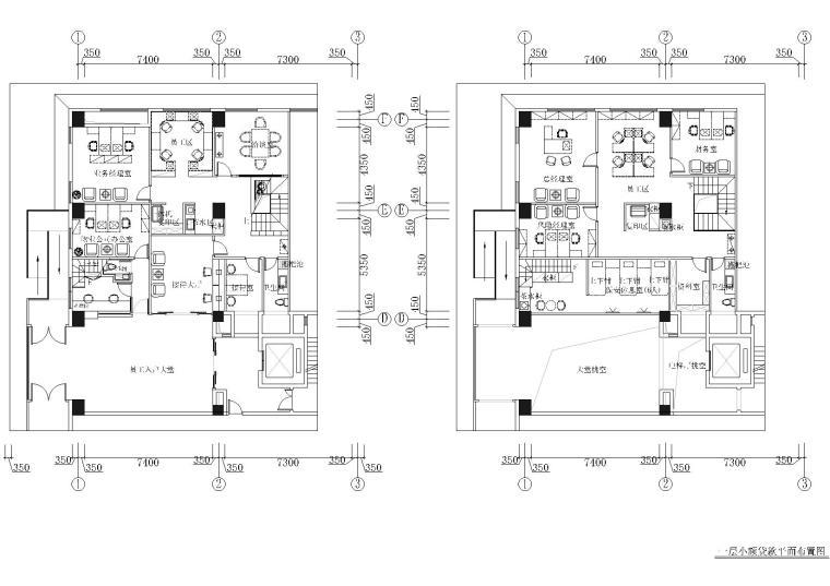 [天津]泰宇集团办公空间施工图+效果图
