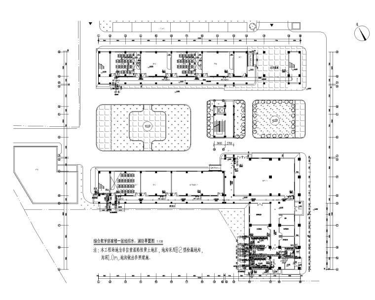 第一实验小学综合楼、食堂、水泵房给排水图