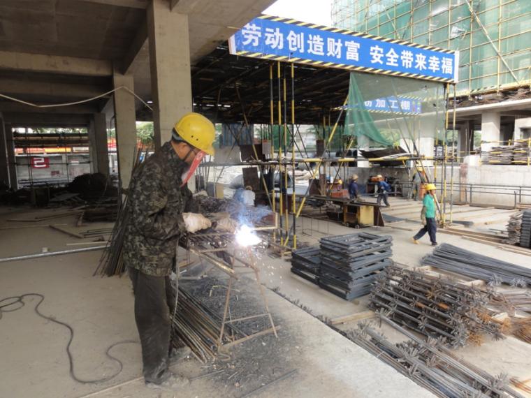 提高楼板钢筋保护层厚度合格率培训讲义PPT