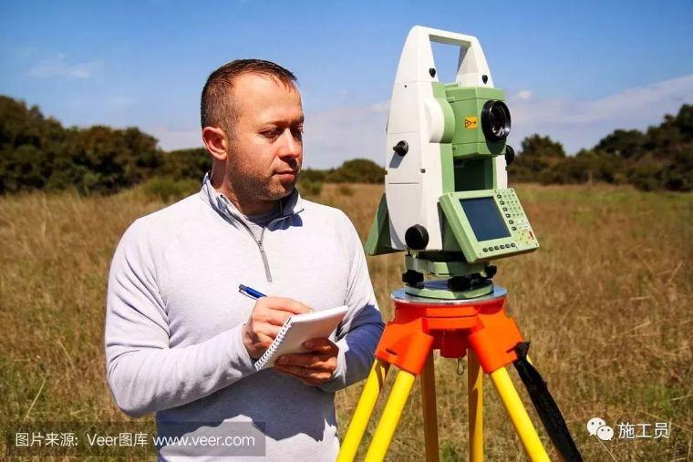 全站仪测量使用方法及坐标计算教程~_4