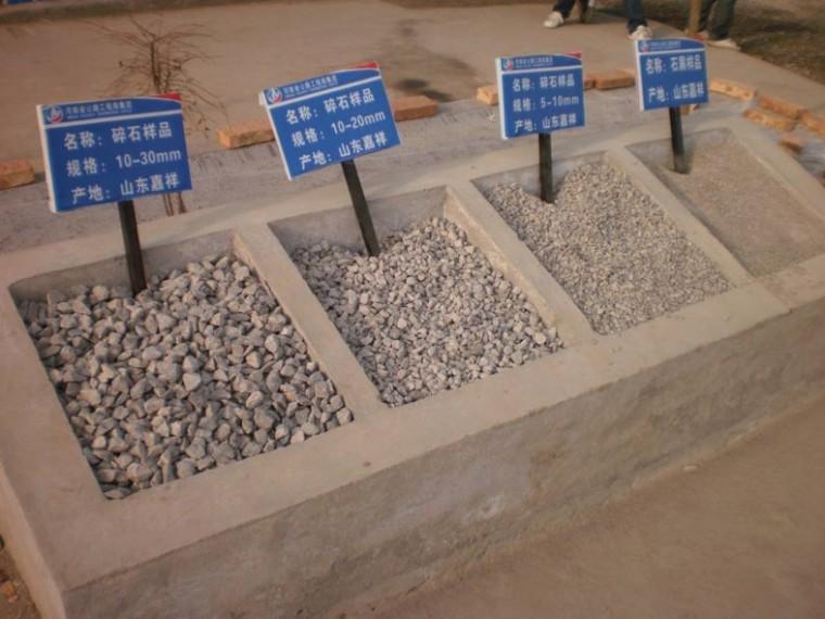 如何做好骨架密实型水泥稳定碎石基层
